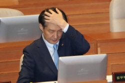 Cho Kuk's scandal tops agenda at parliamentary session
