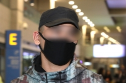 Kazakh man suspected of hit-and-run extradited to Korea