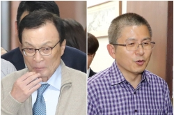 Liberal, conservative fronts divided over Cho Kuk resignation
