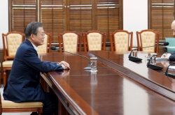 Moon urges swift prosecution reform, strengthened audit of prosecution