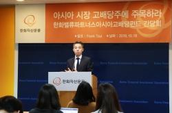 HK-based Value Partners looks to pool money from S. Korean retail investors