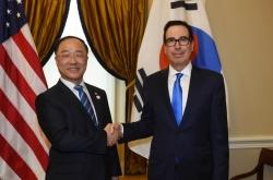 US to consider S. Korea's stance on looming auto tariffs: Mnuchin