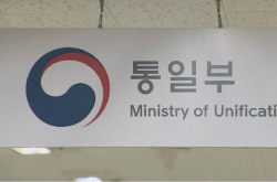 Seoul promises 'creative solution' to Pyongyang's Kumgangsan demands