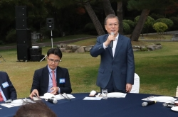 Moon says Kumgangsan tours cannot continue in past form