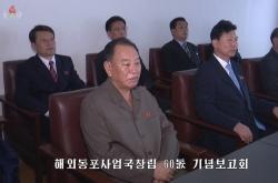 N. Korea warns clock is ticking on nuke talks with US