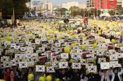 [Feature] Anti-corruption body now key political battleground
