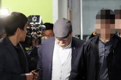 [Newsmaker] Travel ban slapped on Mongolian judge accused of groping