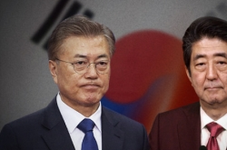 Seoul, Tokyo to hold 2nd round of talks for WTO dispute settlement