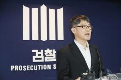 Five years later, prosecutorial probe kicks off into Sewol ferry sinking