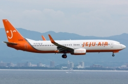 Asiana's choice of HDC seen as a boon for Aekyung