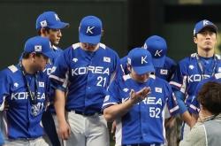S. Korea undone by lack of firepower