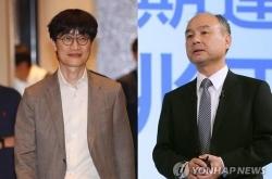 Naver, SoftBank announce merger of Line, Yahoo! Japan