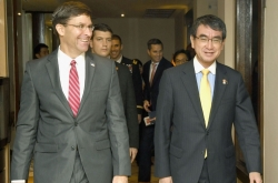 Pentagon chief welcomes Japan's efforts for trilateral cooperation with S. Korea
