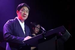 Paris Korea Center opens to spearhead second coming of Hallyu