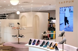 Unison Capital invests W35b in online shopping mall operator Sappun
