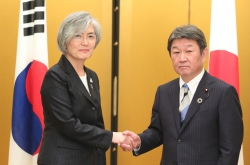 [News Focus] Seoul and Tokyo to work on arranging summit, but hurdles remain