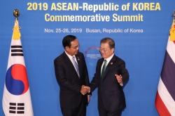 [ASEAN-Korea Summit] Korea, Thailand seek closer ties in broader range of areas