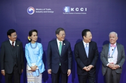 [ASEAN-Korea summit] Korea, ASEAN leaders highlight cooperation