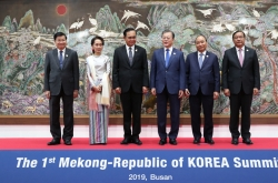 [ASEAN-Korea summit] Korea, Mekong nations seek closer ties
