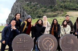 Global influencers participate in Jeju World Natural Heritage Center's tour