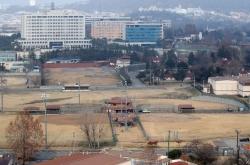 South Korea, US finalize return of 4 military sites, kick off return of Yongsan base