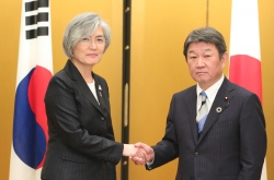 Korea, Japan foreign ministers may meet