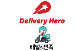 German firm Delivery Hero to take over S. Korean food delivery unicorn Woowa Brothers