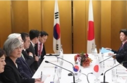 One-on-one talks between S. Korean, Japanese FMs in Spain seem unlikely: officials