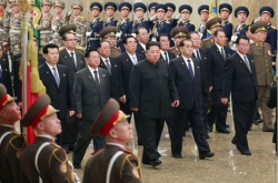 North Korea may not fire long-range missile until year-end: think tank