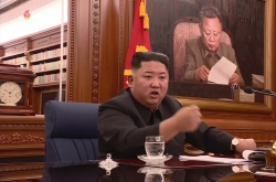 North Korea beefs up self-defense capabilities in military reorganization