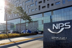 Moon's shareholder engagement push to empower pension funds