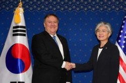 Top diplomats of S. Korea, US to hold talks in San Francisco next week