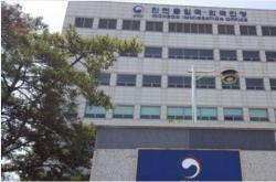 Growing numbers of illegal stayers leave Korea voluntarily