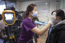 S. Korea on high alert to prevent spread of Wuhan coronavirus