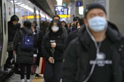 S. Korea ups coronavirus alert, 4th case confirmed
