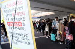 S. Korea reports 5 new coronavirus cases, total now at 11