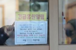 Coronavirus shuts down nearly 340 schools in S. Korea