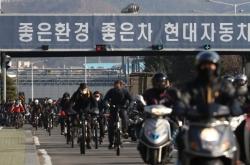 Hyundai Motor halts production at local plants on parts supply disruption