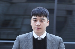 Military draft notice sent to disgraced K-pop star Seungri