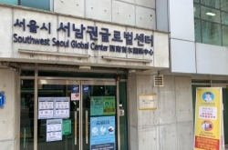 Coronavirus information center opens for foreigners