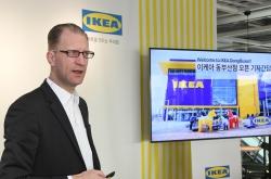 Ikea Korea opens 4th store in Busan