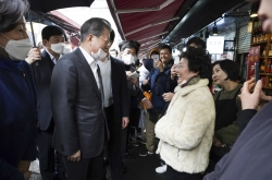 New case with unknown transmission route puts Korea back on alert