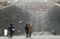 Heaviest snowfall of season hits Seoul