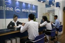 Woori Bank merges two Cambodian subsidiaries