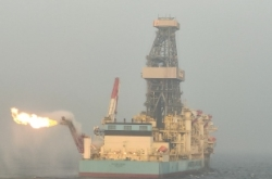 Posco International discovers new gas field in Myanmar