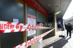 S. Korea reports 15 more cases of novel coronavirus, total at 46
