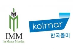 IMM PE in talks to buy Kolmar Korea's pharma operations, CMO
