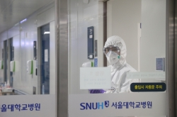 S. Korea could face shortage of hospital beds