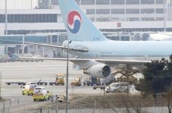Airlines to suspend more flights over coronavirus