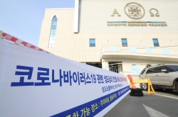 Seoul city to ban rallies, Shincheonji church services to curb virus